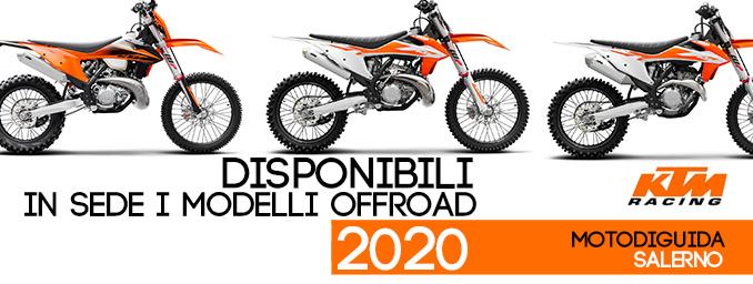 ktm-2020-new